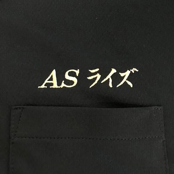 【ネーム刺繍】<br>英字→ロマンイタリック体<br>カタカナ→行書体